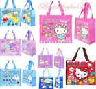 Sanrio Purse Tote Shopping Shoulder Lunch Box Food Bento Case Bag Handbag Hobo