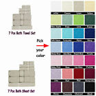 28 Color Choice - 100% Cotton 7 pce Large Bath Sheet Set or Bath Towel Set