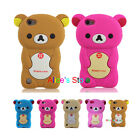 3D Cartoon Relax Bear Rubber Back Case Cover Skin for Apple ipod touch 5 5Gen