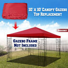 New 10x10' Replacement Canopy Top Patio Pavilion Gazebo Sunshade Polyester Cover cheap