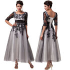 MASQUERADE Evening Cocktail Prom Party Bridesmaid Banquet Long Dresses PLUS SIZE