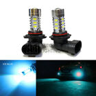 2x 9005 15w High Power Bright Car LED Bulbs 15SMD 5730 DRL High Beam Replacement