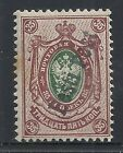 Estonia local REVAL stamps 1919 MI 9A signed  MLH  F/VF  RARE Stamp!