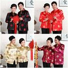 Women's Men's Chinese Traditional Satin Fabric Tang Suit Coat Costume Overcoat