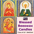 BLESSED RUSSIAN CHURCH HANDMADE 100% PURE NATURAL BEESWAX CANDLE SET OF 12