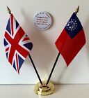 United Kingdom & Myanmar (Old) Double Friendship Table Flags & Badge Set