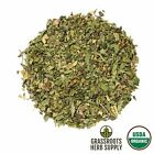 Starwest Botanicals Peppermint Leaf C/S Organic, 1-pound Bag