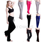 Womens Soft Stretch Athletic Sports Drawstring Lounge Workout Fit Yoga Pants