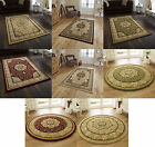 Traditional Heritage Soft Wool Look Pile Rug Floral Swirl Pattern Home Decor Mat