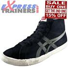 Onitsuka Tiger Mens Fabre BL-L OG Vintage Suede Hi Top Trainers *AUTHENTIC*
