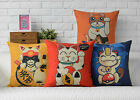 Cotton/Linen Cushion Cover Shell Throw Pillow Case cute animal lucky cat 1 pc