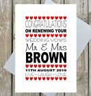 RENEW WEDDING VOWS CARD CONGRATULATIONS PERSONALISED NAME DATE TYPOGRAPHIC HEART