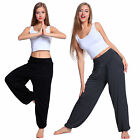 Womens Yoga Gym Sports Tracksuit Athletic Lounge Pants Baggy Sweat Trousers 2XL