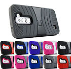 LG Tribute 5 / K7 Impact Resistant Exo Dual Layer Stand Case Protective+Prytool