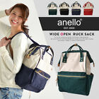 Anello 2016 New ! Wide Open Rucksack Backpack School Bag AT-B0931A Multicolor