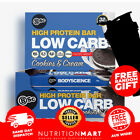 BODY SCIENCE BAR - BSC PROTEIN BAR LOW CARB HIGH PROTEIN 8 X 60G LOW CAL