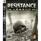 Resistance Sony PLAYSTATON 3 PS3 Japan Import NEW sealed RARE