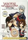 Vampire Knight Season 1+2 Utimate Collection JPN Eng Canto Dub Anime DVD
