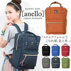 anello Unisex Square Daypack Campus School Bag Rucksack Backpack 1221 Many Color