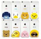 KAKAO FRIENDS Soft Jelly Phone Case Cover Protector For Apple iPhone 6/6s Plus