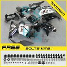 Fairing Plastic Bolts Set For Kawasaki Ninja 250R EX250 08-12 2008-2012 67 N1