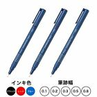*NEW* Pilot SW-DR-05 Black, Red and Blue 0.5mm Drawing Pens (3pcs) - Assorted