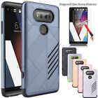 For LG V20 Case Black Slim Armor Hybrid Rugged Silicone Cover + Screen Protector