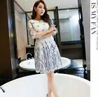 Women's Slim fit floral embroidered lace upscale cocktail dresses