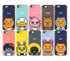 KAKAO FRIENDS Cutie Double Bumper Phone Case Cover For Apple iPhone 7/7 Plus