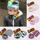 2PC/Set Baby Hat Scarf Set Winter Spring Beanie Caps Cotton For Kids Infant Star