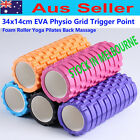 34x14cm EVA Yoga Pilates Physio Grid Trigger Point Foam Roller Back Massage