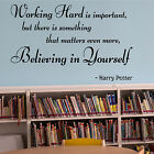 Working Hard is Important Inspirational School Wall Art Harry Potter Quote Decal