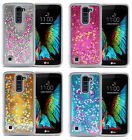 For LG K10 / Premier LTE - HARD+TPU RUBBER Floating Liquid Waterfall Case Skin