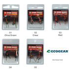Ecogear ZX Replacement Hooks - *Free Postage* Red - Black - Brown or Olive NEW