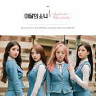 [Normal] Monthly girl 1/3 LOONA - Love&Live (1st Mini Album) [CD+Booklet...]