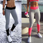 Lady High Waist Yoga Fitness Leggings Running Gym Stretch Sports Pants Trousers