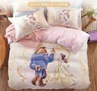*** Beauty and the Beast Single Bed Quilt Cover Set - Flat or Fitted Sheet ***