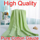 Baby Green 95x120cm Pure Cotton Gauze Bath Towel Breathable Absorbent Washable