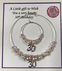 Wine Champagne Bottle & Glass Charm  18th & 21st birthday Present Pink gift bag
