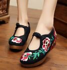 Hot Womens Embroidery Shoes Chinese Style Dichotomanthes Bottom Casual Flat gift