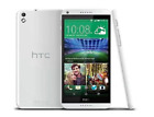 New HTC Desire 816 DUAL SIM 8GB 13MP Android 4G LTE Smartphone - 3 Colours <br/> Next Day Delivery With 1 Hour Time Slot