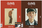 THE CELEBRITY LIMITED EDITION  2017 ATUMN KOREA MAGAZINE EXO CHAN YEOL