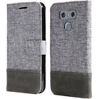 For LG G5 G6 Flip Magnetic Leather Shockproof Card Wallet Protective Cover Case
