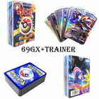 100Pcs Pokemon Cards HOLO&GUARANTEED GX Flash/EX RARE 80Basic+20Mega X-mas Gifts