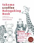tokomo & coffee Rakugaking Book Japanese Illustration Book