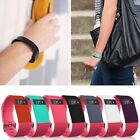 Slim Soft Band Case Cover Protective Sleeve for Fitbit Charge/Fitbit Charge HR