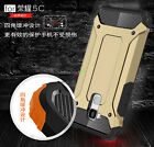 For Huawei Honor 5C/GR5 mini/GT 3 Anti-skid Hard Shockproof Duty Back Case Cover