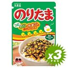 FURIKAKE x3 pcs Japanese Rice Topping Seasoning All 9 types Salmon Bonito Plum