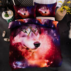 Wolf Duvet Doona Quilt Cover Set Double Queen King Size Pillow Cases Galaxy New
