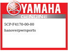 Yamaha OEM Part 5CP-F4170-00-00 CANISTER ASSY